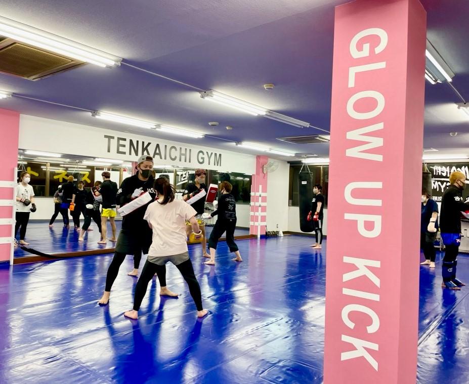 ジム 高崎 フィットネス キックボクシング 女性専用クラス GLOW UP KICK - キックボクシングジム