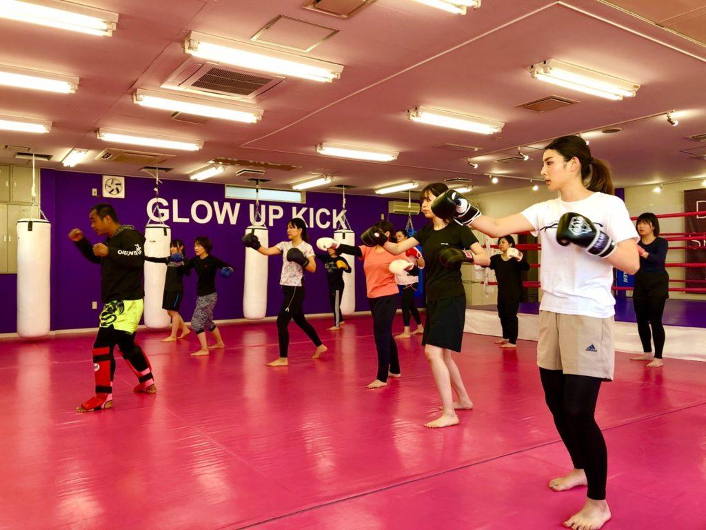 ワイルドシーサー 前橋店舗 GLOW UP KICK - キックボクシングジム