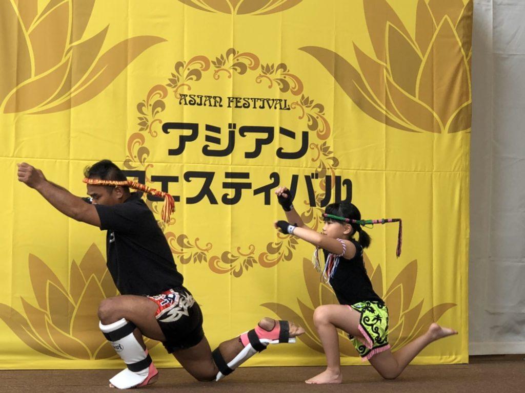 ワイルドシーサー前橋店舗 イベント - キックボクシングジム