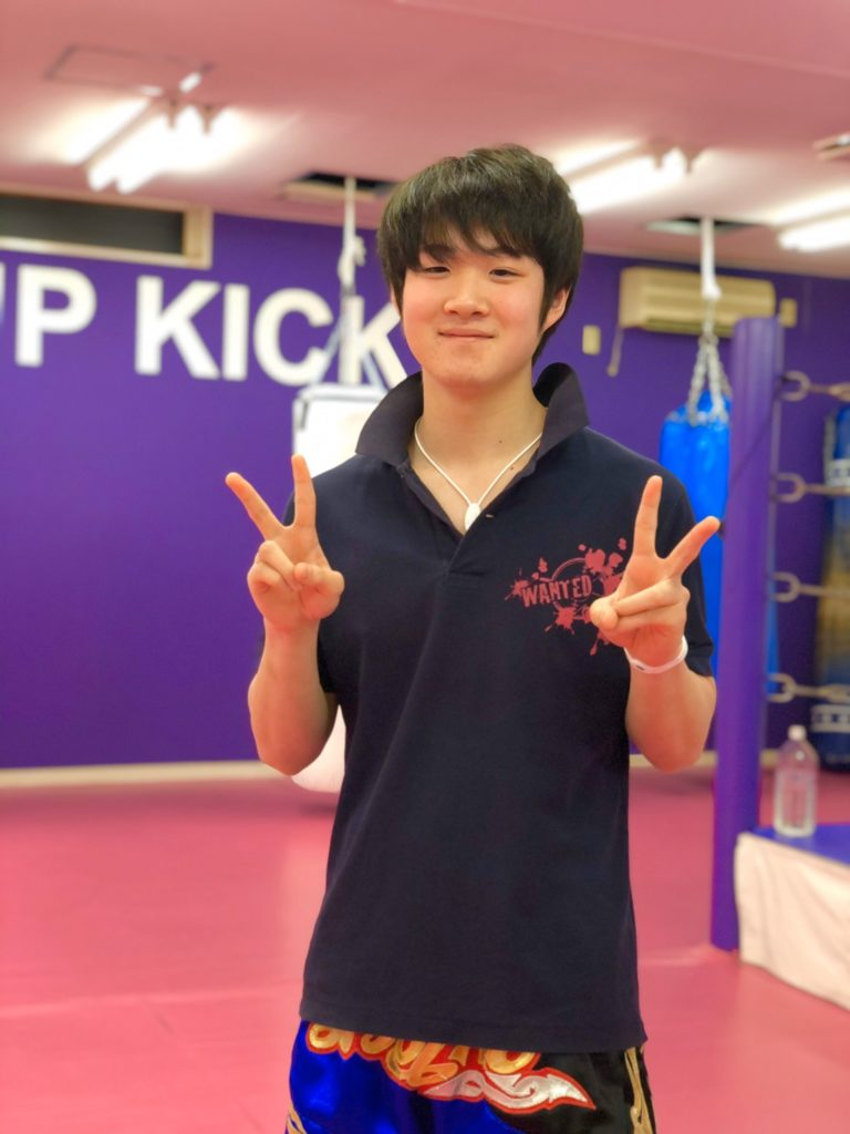 ワイルドシーサー前橋店舗 RYUUJU - キックボクシングジム