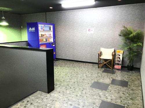 休憩所・ドリンク - キックボクシングジム
