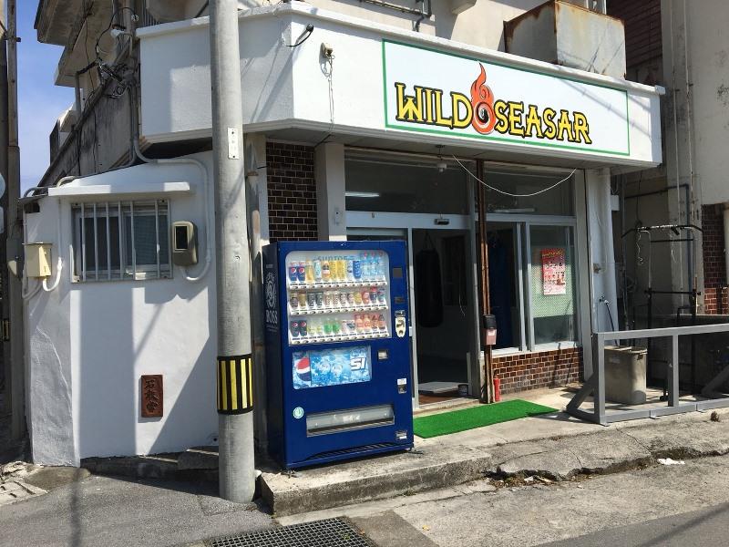 ワイルドシーサー沖縄・石垣ジムの外観 - キックボクシングジム